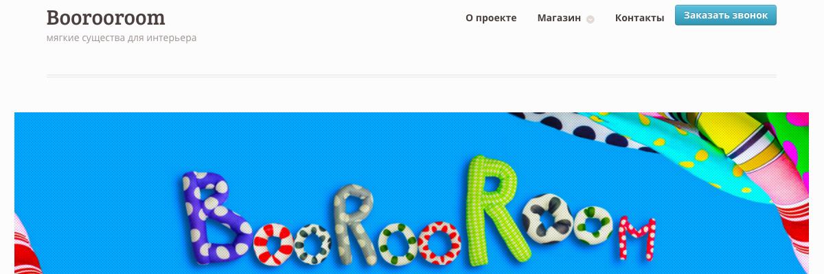 boorooroom-ru