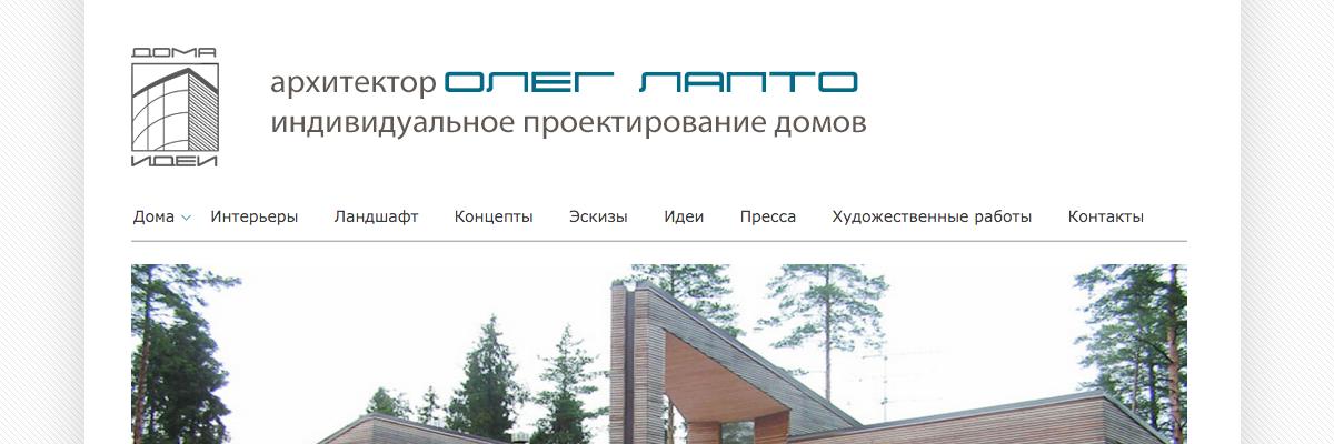oleglapto-ru