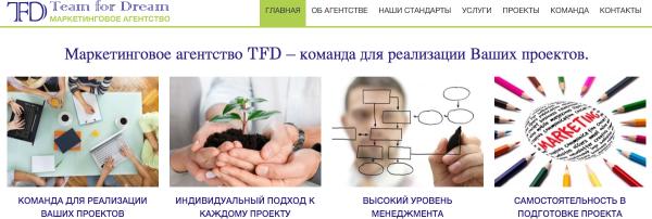 tfd-agency-ru